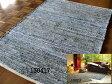 Tide【タイド】インド製フラット平織デニムラグ140×200cm約1.5畳 室内