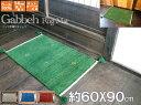 送料無料 ラグマット ラグ ウール WOOL100% 全厚14mm インド手織りギャッベ 60×90 玄関マット 室内 ギャベ ギャッベ 緑芝生 厚手 北欧 夏 カーペット 絨毯 緑 グリーン 青 ブルー 赤 レッド ベージュ
