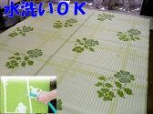 「お届け約1週間」ビニールカーペット264×352約6畳:洗えるラグ・防音対策・床キズ防止・ベビー/子供部屋・レジャーシート・アウトドアに。 節電