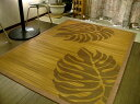 It is economy in power consumption 200*250 bamboo bamboo rag &quot;monstera&quot; brown  approximately 3.5 tatamis [free shipping 0517_kaimawari] &quot;discount in the spring and summer [free shipping -0510] [free shipping] and I write a review, more&quot; for midyear gift year-end present &quot;approximately one week to send it&quot;