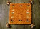 冷え性でお悩みの方にもオススメ■WOOL100%橙色インド手織りギャッベ約38×38B/座布団 ソファクッション/節電 玄関マット 室内