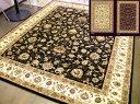 ヨーロピアン/レトロなクラシック/ウィルトン織絨毯240×340約6畳/75万ノット/ブラックアイボリー 客間