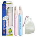 ◆★(単3乾電池2本 + オリジナルポーチセット )(ビキニライン用ヒートカッター) シルキーケア ※完全包装でお届け致します。