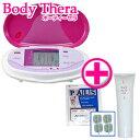 (Regular Agency)(家庭用美容器)ボディーセラ(Body Thera)+(消耗品)アクセルガード Mサイズ(5×5cm/1袋4枚入)+(ボディーセラ専用)ボディ..