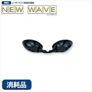 アイガード(お客様用) 3個セットレーザーライト美容脱毛機器 - 消耗品 (土日も16時迄のご注文は当日出荷致します。)