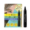 (ネコポス全国送料無料)(消えない眉毛)フジコ 書き足しマユティント(Fujiko Kakitashi MayuTint)2g 全3色 - 手軽に書けるペンタイプ。塗って剥がす眉ティントのお直しに!【smtb-s】