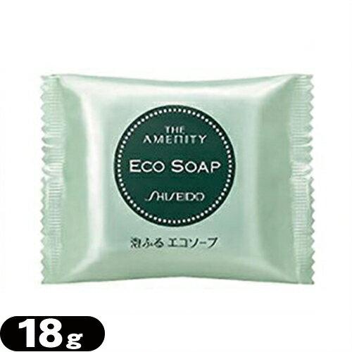 (ホテルアメニティ)(ボディ用石鹸)(個包装)業務用 泡ふる エコソープ(ECO SOAP) 18g - 肌にうるおいを与えるたっぷりな泡でやさしい洗い上がり