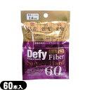 (二重テープ)Defy(ディファイ) No1ウルトラファイバーII(ULTRAFiberII) スーパーハード ヌーディ(肌色) 1.6mm 60本入 - まぶたにグッとくい込みしっかり密着長持ち。アイプチ 二重 クセ付けテープ