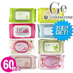 (さらに選べるおまけGET)(植物美容液成分たっぷり!)チャームゾーン(CHARMZONE) Geスキンケアシート(60枚入) - クレンジング、スキンケア、角質ケアが同時にできる便利なシート
