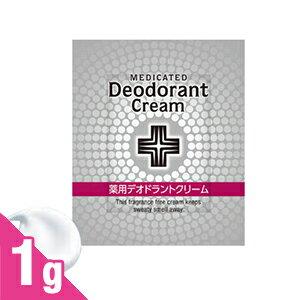 (ホテルアメニティ)(使い切りパウチ)ウテナ 薬用デオドラントクリーム (Utena MEDICATED Deodorant Cream) 1g(1回分) - 脇(アーム)・足(フット)に。汗や皮脂に強い液だれしないクリームタイプ。スメルマネジメント用品。