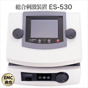 (低周波治療器・干渉電流型低周波治療器組合せ理学療法機器)伊藤超短波 総合刺激装置 ES-530 (本体+吸引装置1台) - 立体動態波モード、3DMENSモードなど9種類の電気刺激モードを搭載【smtb-s】