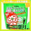 (メール便全国送料無料!)(雪国まいたけ) 雪国まいたけが作った家族で飲める青汁 (3g×21袋入り) - 10種類の野菜 + MDフラクション配合!- 青汁三昧・大麦若葉同様ご愛飲頂いてます。