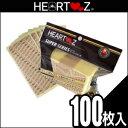 (肩/腰/脚など広範囲で使用したいときに)(徳用サイズ)(HEARTZ(ハーツ))ハーツスーパーシール ベタ貼りタイプ 100枚入(100シ...