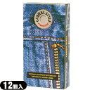 ◆(ネコポス全国送料無料)(男性向け避妊用コンドーム)ジャパンメディカル カジュアルスタイル ジーンズ 1000(CASUAL STYLE JEANS 1000) 12個入り - コンドームであることを感じさせないパッケージデザイン。 ※完全包装でお届け致します。【smtb-s】