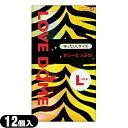 ◆(あす楽発送 ポスト投函!)(送料無料)(男性向け避妊用コンドーム)オカモト ラブドーム(LOVE DOME) Lサイズ(12個入り) - ラブドームシリーズに新しい仲間達が登場 ※完全包装でお届け致します。(ネコポス) 【smtb-s】