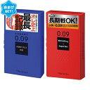 ◆(ぶ厚い0.09ミリコンドーム)(男性向け避妊用コンドーム)(さらに選べるおまけGET)相模ゴム工業 サガミ009 (ドット(10個入)・ナチュラル(10個入)選択) ※完全包装でお届け致します。