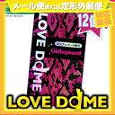 ◆(メール便全国送料無料)(男性向け避妊用コンドーム)オカモト ラブドーム ガールズガード(LOVE DOME Girlsguard) 12個入り - ラブドームシリーズに新しい仲間達が登場 ※完全包装でお届け致します。【smtb-s】