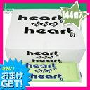 ◆(さらに選べるおまけGET)(業務用コンドーム)ハートアンドハート(heart and heart) 144個入り 業務用 - 個人の方に...