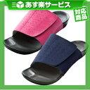 (あす楽対応)(株式会社AKAISHI)(アーチフィッター)アーチフィッター(ArchFitter) 601 (室内履き) - 履くだけで1日の疲れをほぐす。強...