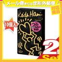 ◆(メール便全国送料無料)(男性向け避妊用コンドーム)相模ゴム工業 キース・へリング(Keith Haring) ドット 1000 (10個...