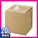 ◆(潤滑剤ローション)業務用 クリア ローション(Clear Lotion) 20L バロンボックス(コック付き) - 潤滑剤 ローション 潤滑ローション 潤滑ゼリー
