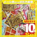◆(あす楽発送 ポスト投函!)(送料無料)(パウチローション...