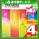 ◆(あす楽対応)(お得な24個入り!)(男性向け避妊用コンドーム)不二ラテックス ラブシーズンコンドーム (LOVE SEASON) 24個...