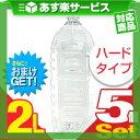 ◆(あす楽対応)(さらに選べるおまけGET)(潤滑剤ローション)業務用 クリア ローション(Clear Lotion) 2L ペットボトル入り ハードタイプ(..