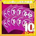 ◆(あす楽発送 ポスト投函!)(送料無料)(口内用衛生用品)...