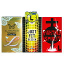◆(あす楽発送 ポスト投函!)(送料無料)コンドーム Lサイズ まとめ買い 3箱セット(グラマラスバタフライ・ジャストフィット・FIGHTINGSPIRIT) - 締め付けが苦手な方におススメビッグサイズ ※完全包装でお届け致します。(ネコポス) 【smtb-s】