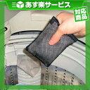 (あす楽対応)(洗濯機補助品)(ヨウ素(ヨード)の力!!)エスエスティ2(洗濯機除菌用) --自然物質ヨウドのチカラで浴槽・風呂釜のカビ・ニオイ・雑菌対策。