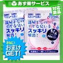(あす楽対応)(洗濯用洗浄補助用品)洗たくマグちゃん(洗濯マ...