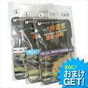 (さらに選べるおまけGET)(静電気防止グッズ)スパークノンXリストバンド-A - 外部からの静電気を衣類に蓄電された静電気を放電・緩和!