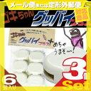 ☆(メール便全国送料無料)(ゴキブリ駆除剤)医薬部外品 ゴキちゃん グッバイプラス(6個入り)×3個