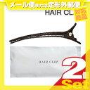 (есб╝еы╩╪┴┤╣ё┴ў╬┴╠╡╬┴)(е█е╞еыевесе╦е╞ег)(е╪евевепе╗е╡еъб╝)(╕─╩ё┴ї)╢╚╠│═╤ е╪евепеъе├е╫ (HAIR CLIP) б▀ 2╕─е╗е├е╚ - └Ў┤щбжеседеп╗■дф╗┼╗Ў├цд╦┴░╚▒дЄ▓бд╡дид┐дъбвд▐д╚дс╚▒д╬╚▒╬▒дсд╚д╖д╞╗╚═╤╔╤┼┘д╬╣тдде╪евб╝епеъе├е╫бгб┌smtb-sб█