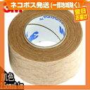(ネコポス全国送料無料)(医療用テープ)3M マイクロポアーサージカルテープ スキントーン 1533-1(全長9.1m×幅2.5cm) - 肌色のマイクロポアサージカルテープです。【smtb-s】