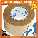 (ネコポス全国送料無料)(医療用テープ)3M マイクロポアーサージカルテープ スキントーン 1533-1(全長9.1m×幅2.5cm) x2巻 - 肌色のマイクロポアサージカルテープです。【smtb-s】