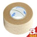 (あす楽対応)3M マイクロポアーサージカルテープ スキントーン 1533-1(全長9.1m×幅2.5cm) x3巻 - 肌になじんで目立ちにくいテープ。傷..