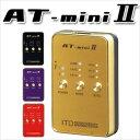 (低周波治療器)伊藤超短波 AT-miniII(AT-mini2/ATミニ2) (カラー:4色から選択!) - ATmini2では電極の数が4個に増え、同時に2箇所の治療が可能になりました。【smtb-s】