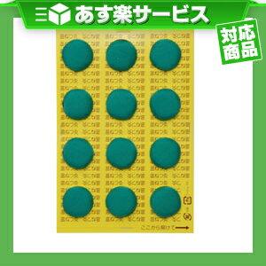 (あす楽対応)☆温ねつ灸用もぐさキャップ(SO-231)