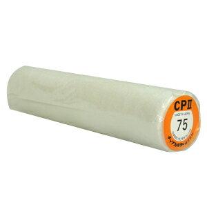 (あす楽対応)(レスピレ用フィルター)CLEAL CP2フィルター(CP2-75) - CPフィルターの優れた濾過性能を継承し開発された信頼度の高いカートリッジフィルターです。