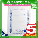 (あす楽対応)(貼付型冷却材)テイコクファルマ コリメシン 10×14cm(6枚入り) x5袋