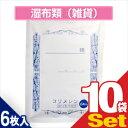 (貼付型冷却材)テイコクファルマ コリメシン 10×14cm(6枚入り) x10袋