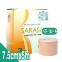 (SARASA)(KINESHIO LOGY TAPE)е╒ебеэе╣(PHAROS)ббд╡дщд╡ене═е╖екеэе╕б╝е╞б╝е╫ 7.5cm(75mm)б▀5mб▀1┤м - ┐хд╦╢пдд┘√┐х▓├╣йббдлд╓дьд╦дпддежезб╝е╓▓├╣йбб╢┌╞∙д╬╝¤╜╠д╚д█д▄╞▒╬ид╬┐н╜╠└н