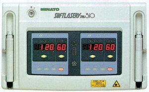 ソフトレーザリーJQ310(SI-106B)【smtb-s】
