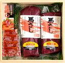 【送料無料】【ハヤオ】【ギフトセット】会津名産馬肉刺身2本セット【お歳暮・お中元おすすめ】