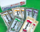 【送料無料】【五十嵐製麺】ふるさと香り麺10食入り(そば・うどん)【お中元、お歳暮にも最適です】