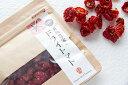 【送料無料】【国産・とまと】【そる工房】有機農家のドライトマト【3袋セット】ミニトマト紅涙(こうるい)使用