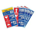 宅配用シールセット TD-9 引越し 梱包用品 荷札 ワレモノシール 【アイリスオーヤマ】5426