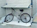 【送料無料】サイクルガレージCG-600  日用品 自転車収納 [ベランダ 倉庫 物置 収納庫 庭 大きいサイズ 棚 屋外 おしゃれ 小型 自転車]【アイリスオーヤマ】 848【HL532P11May13】
